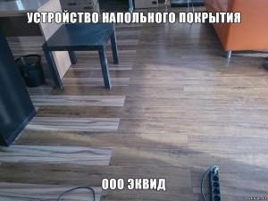 854016934